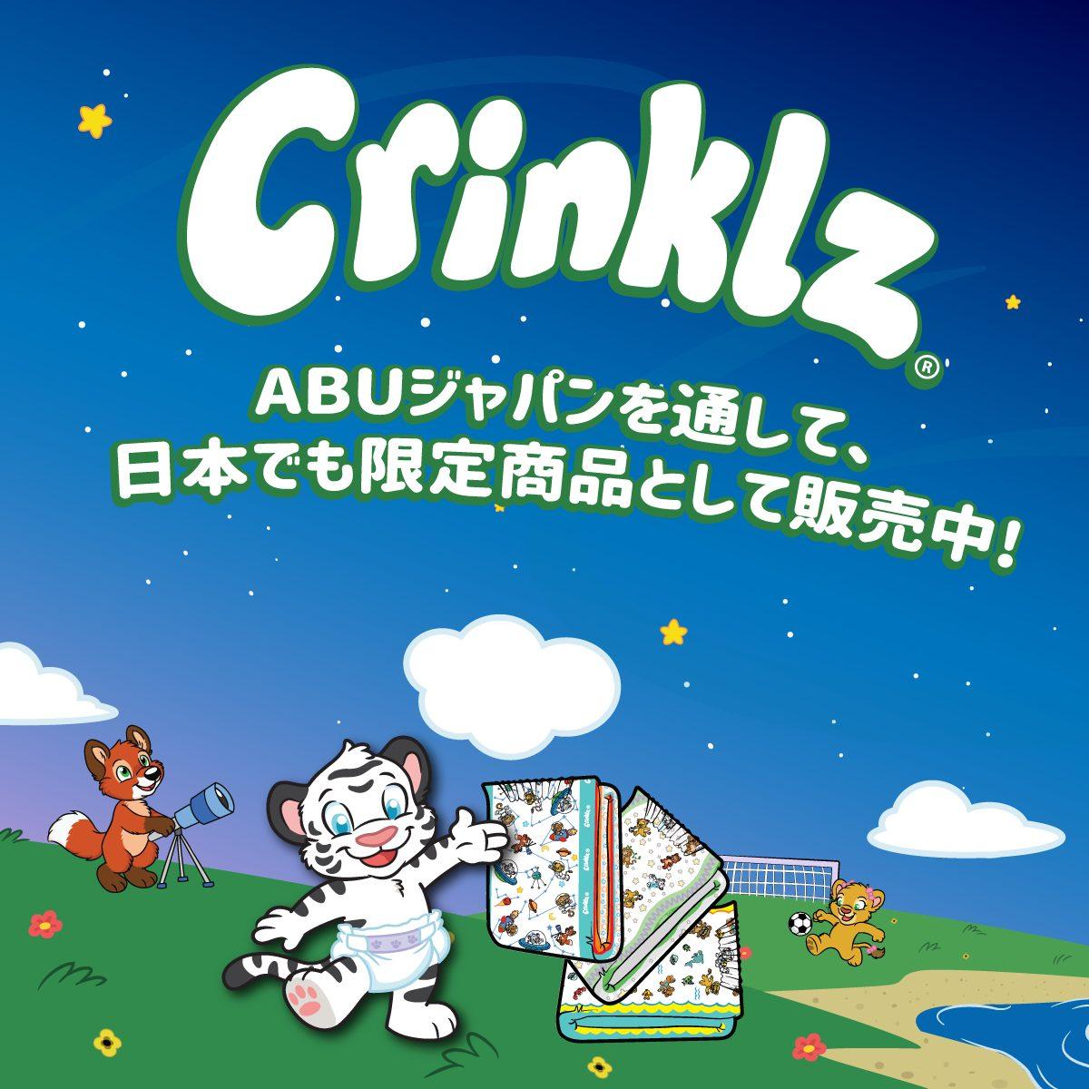 Crinklz Diapers Release Banner