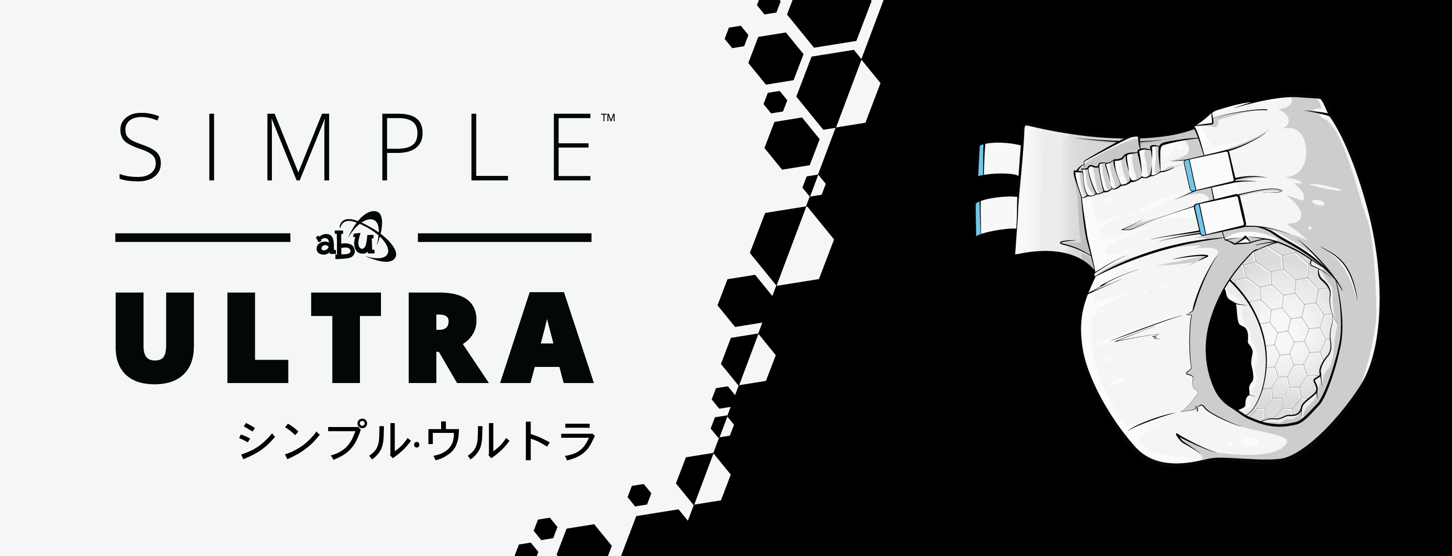 Simple Ultra Release Banner